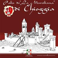 marciliana_CHIOGGIA