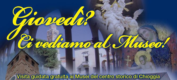 museo_chioggia_sottomarina